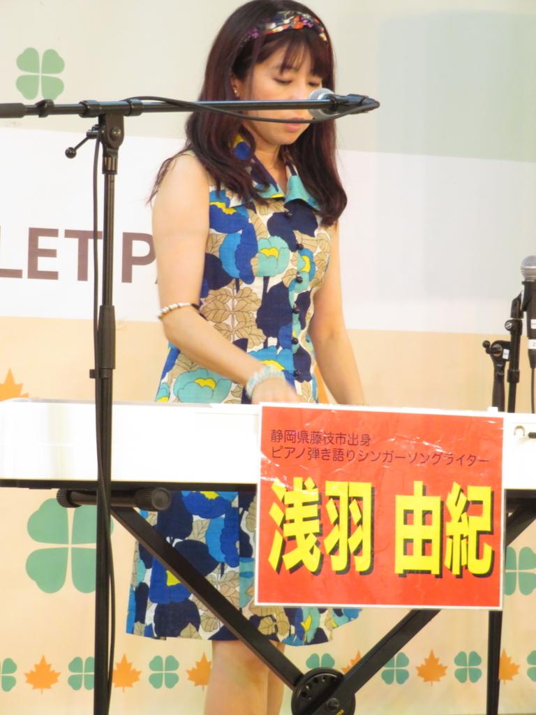 f:id:eiji-chan:20180825202156j:plain