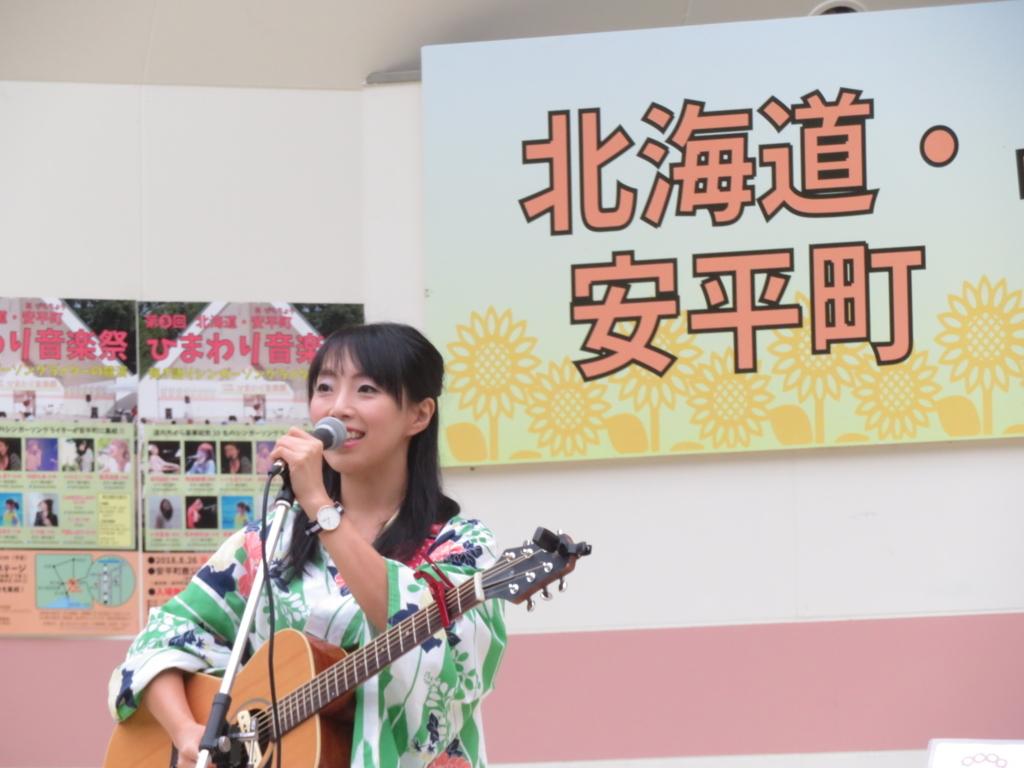 f:id:eiji-chan:20180827125150j:plain