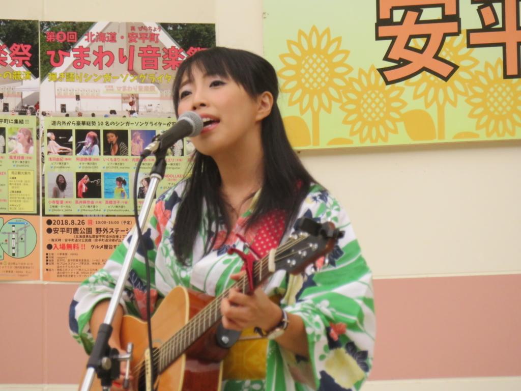 f:id:eiji-chan:20180827125234j:plain