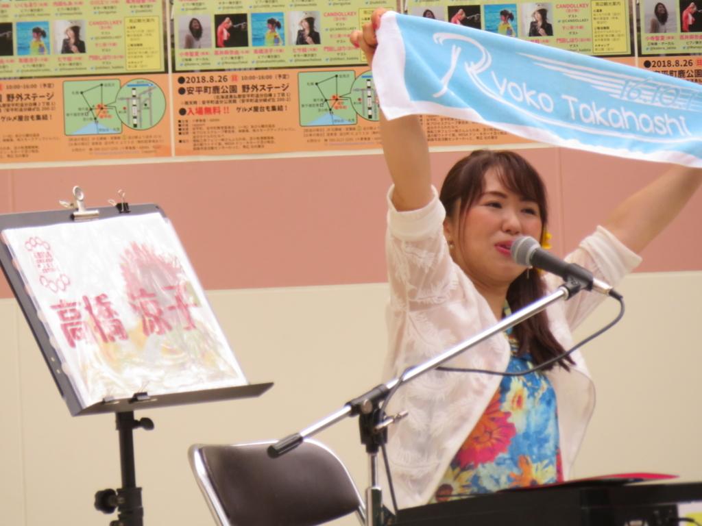 f:id:eiji-chan:20180827130503j:plain