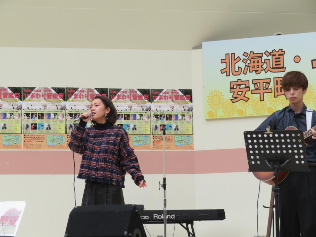 f:id:eiji-chan:20180827142526j:plain
