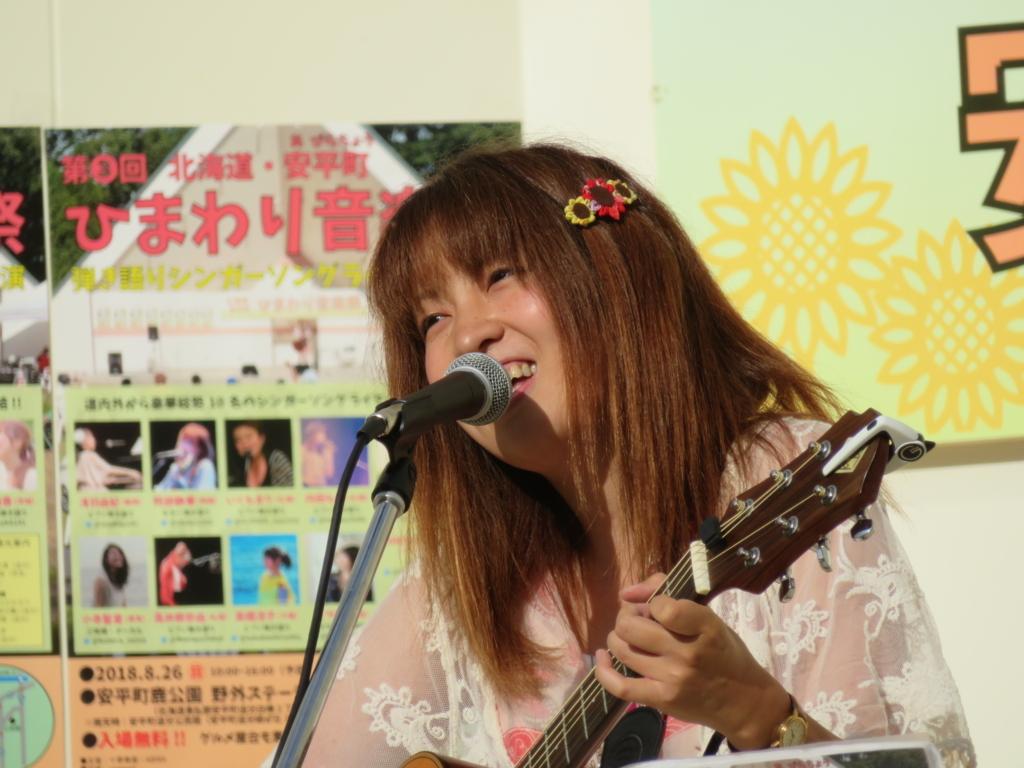 f:id:eiji-chan:20180827152620j:plain