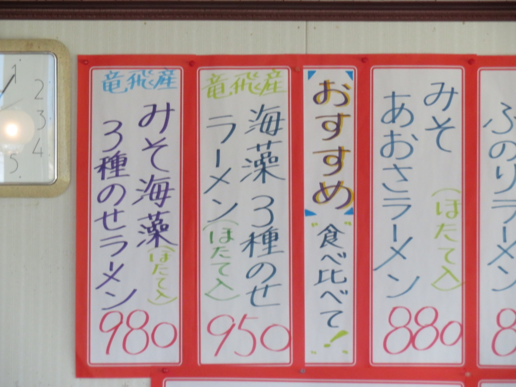 f:id:eiji-chan:20180829175615j:plain