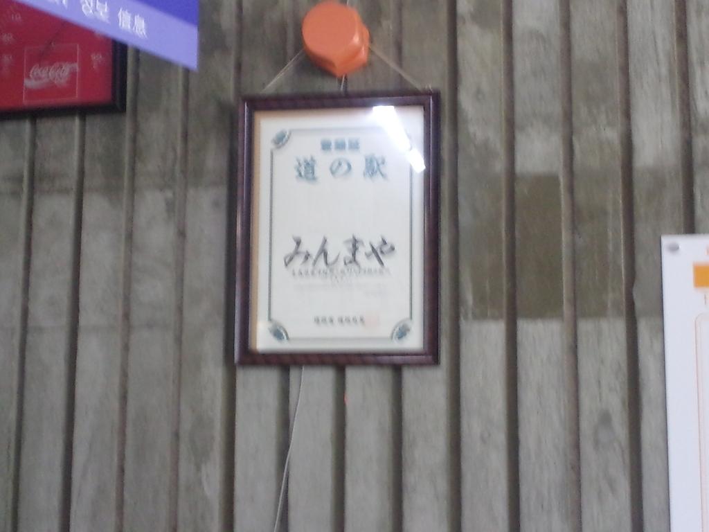 f:id:eiji-chan:20180829192045j:plain