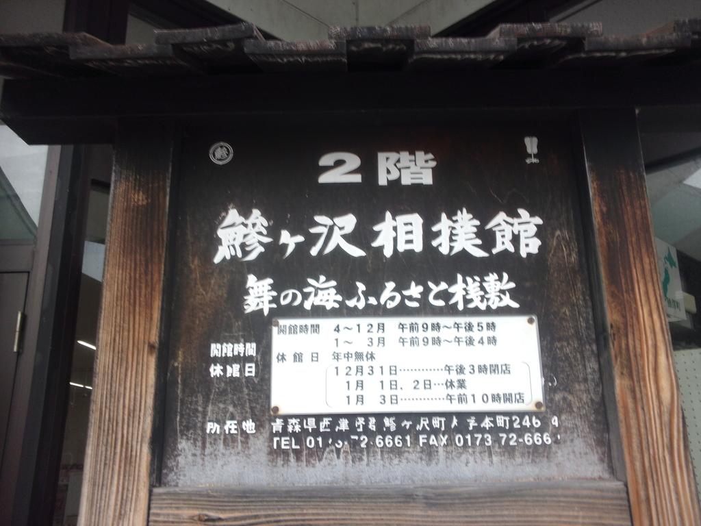 f:id:eiji-chan:20180830115516j:plain