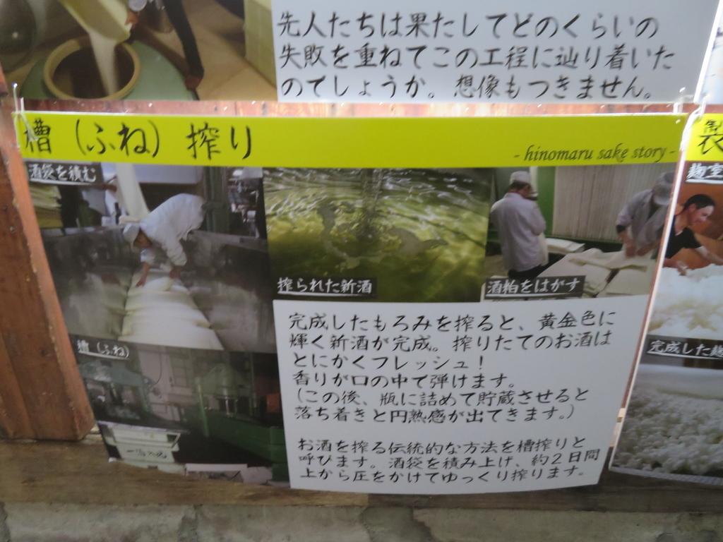 f:id:eiji-chan:20180903213302j:plain