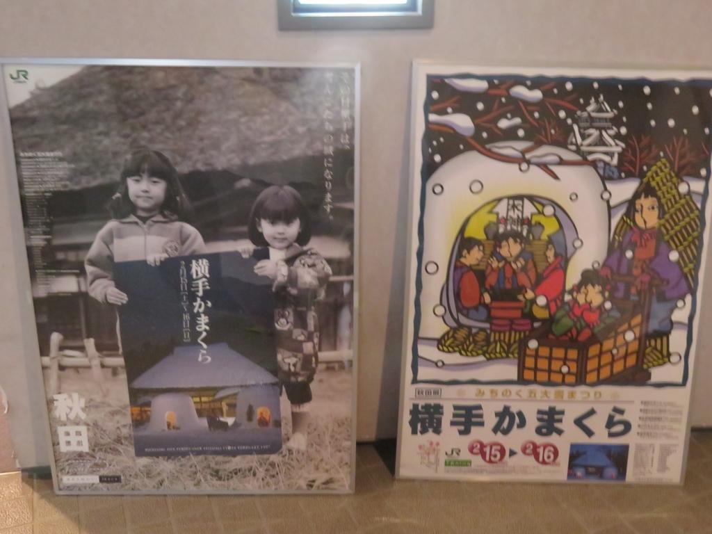 f:id:eiji-chan:20180905192444j:plain