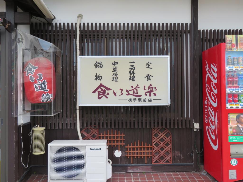f:id:eiji-chan:20180905224716j:plain