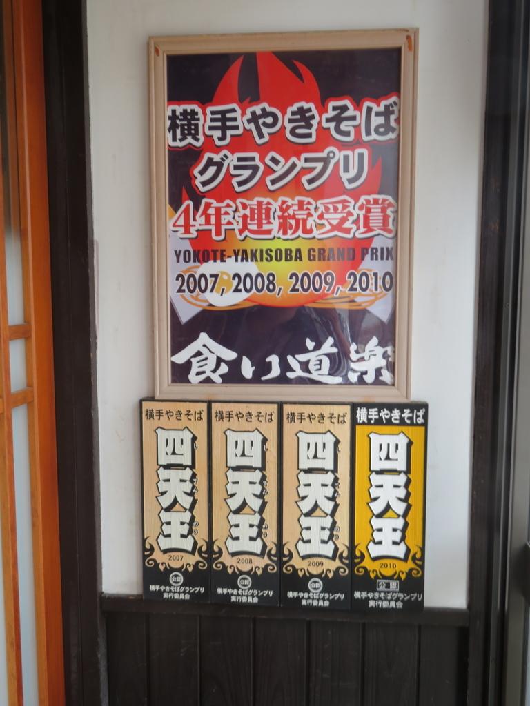 f:id:eiji-chan:20180905224809j:plain