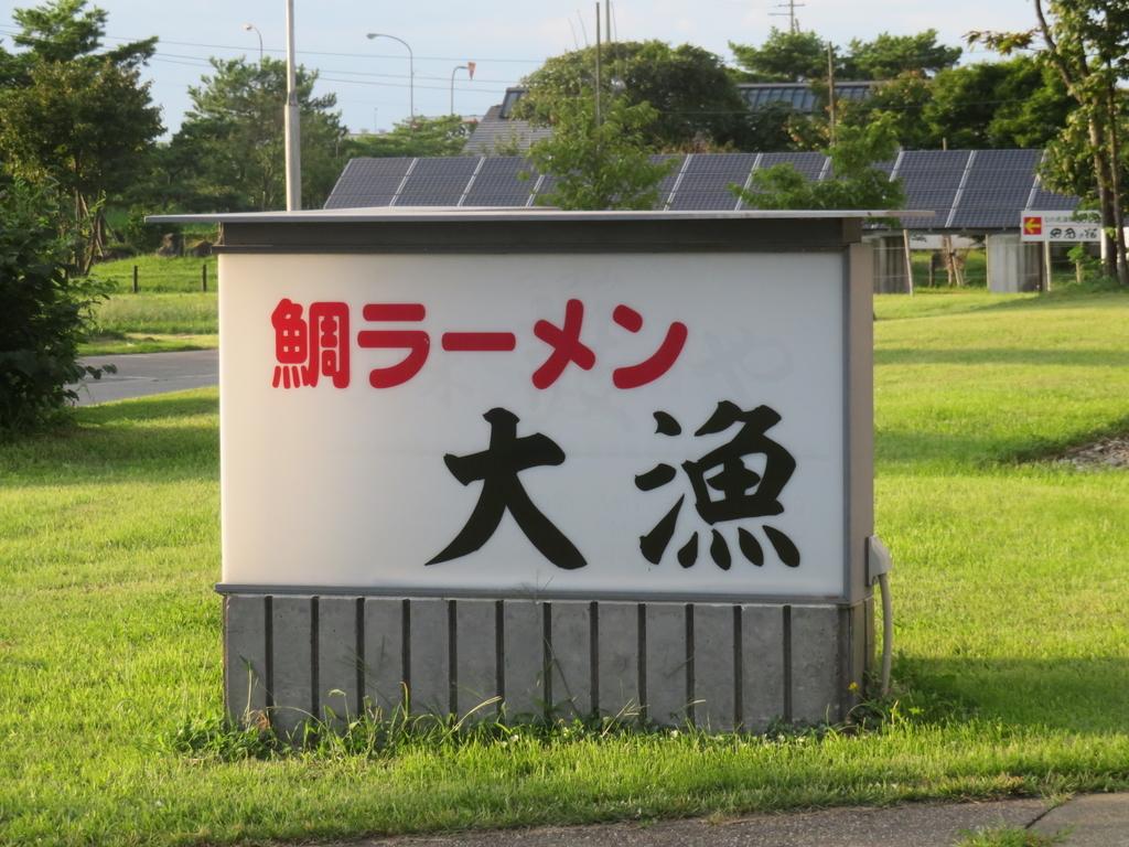f:id:eiji-chan:20180906210400j:plain