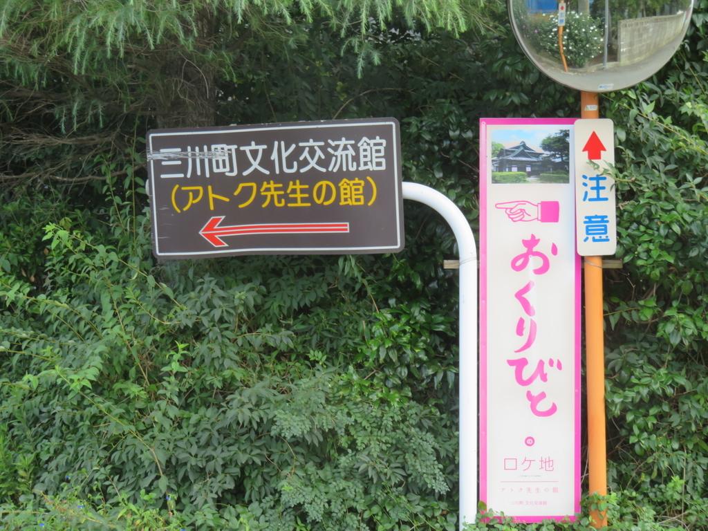 f:id:eiji-chan:20180906212802j:plain
