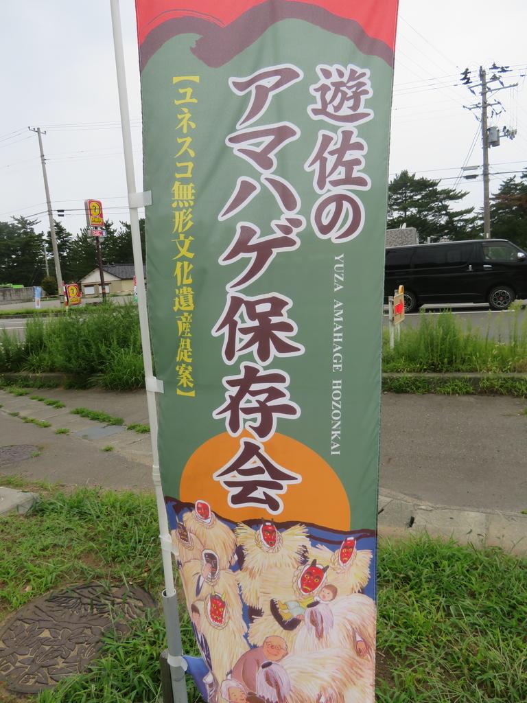 f:id:eiji-chan:20180907200837j:plain