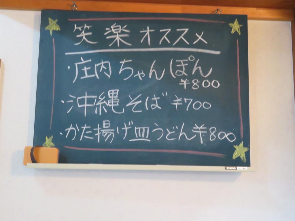 f:id:eiji-chan:20180908085210j:plain