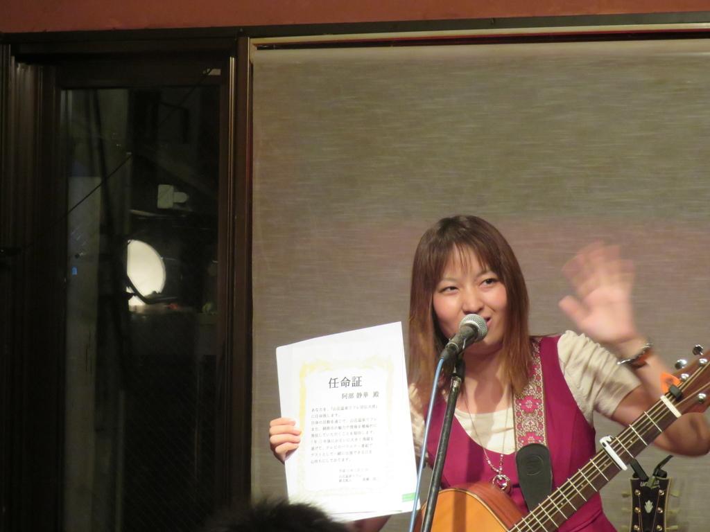 f:id:eiji-chan:20180926163418j:plain