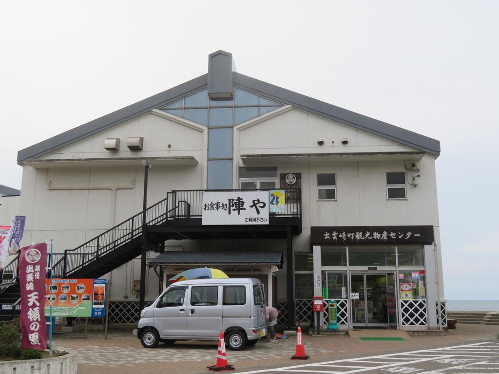 f:id:eiji-chan:20181006093846j:plain