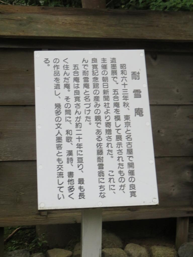 f:id:eiji-chan:20181006103030j:plain