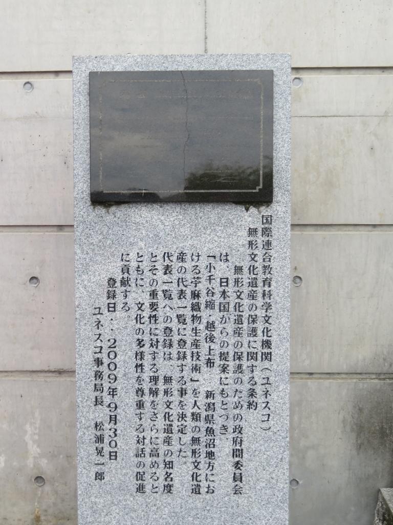 f:id:eiji-chan:20181007084505j:plain