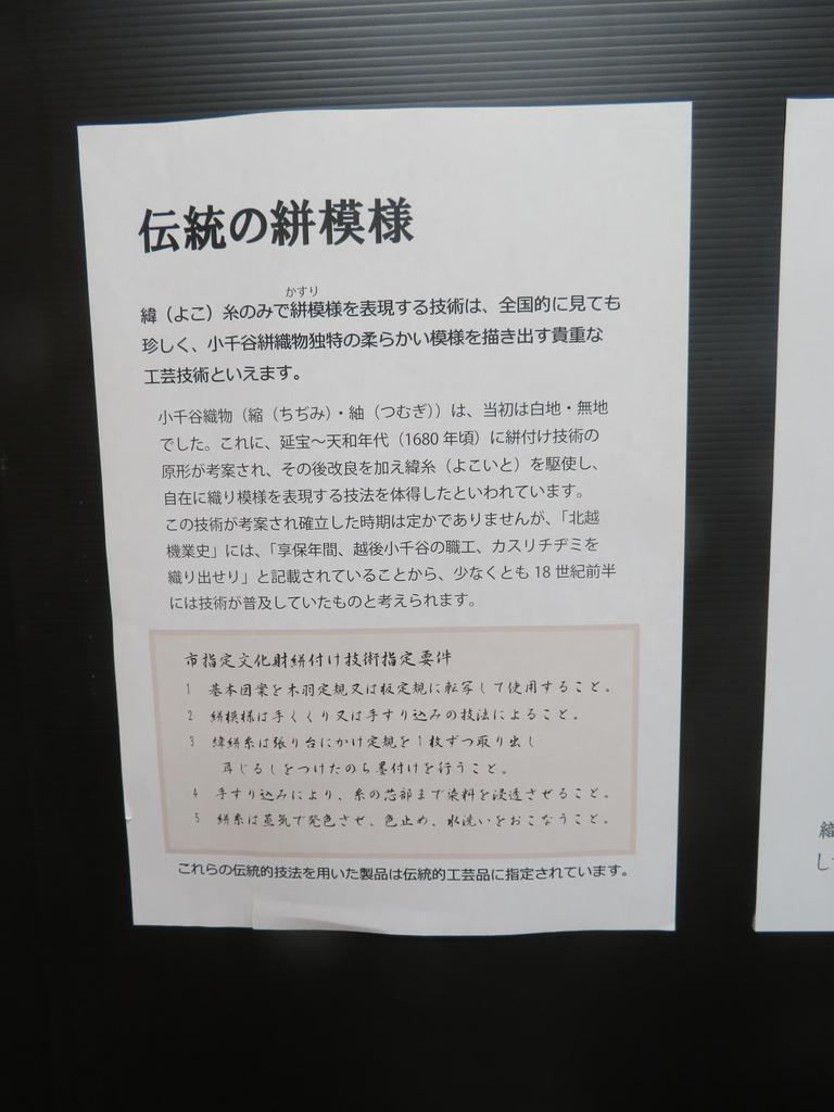 f:id:eiji-chan:20181007090404j:plain