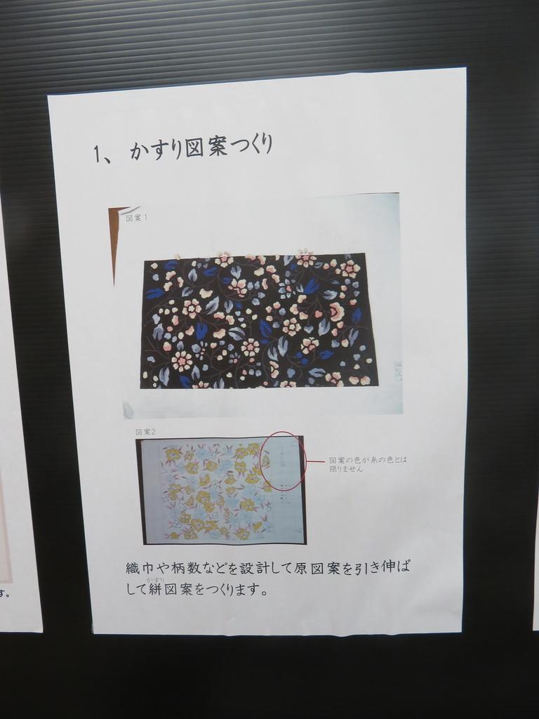 f:id:eiji-chan:20181007090506j:plain