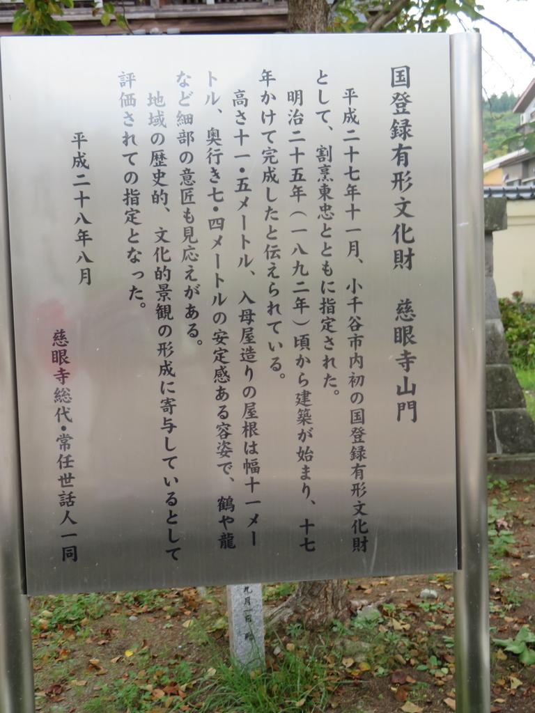 f:id:eiji-chan:20181007104243j:plain