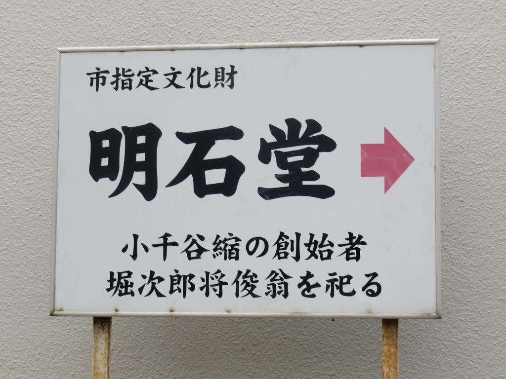 f:id:eiji-chan:20181007105800j:plain