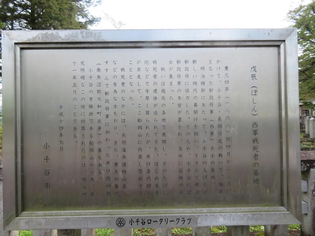 f:id:eiji-chan:20181007111028j:plain