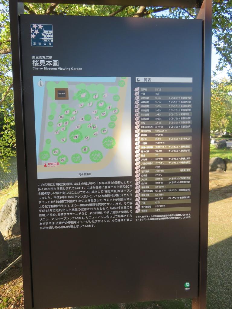 f:id:eiji-chan:20181007200603j:plain