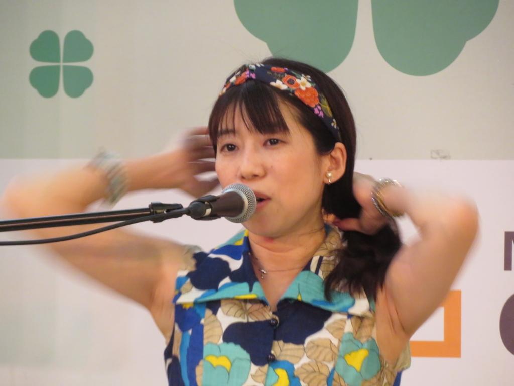 f:id:eiji-chan:20181022092249j:plain