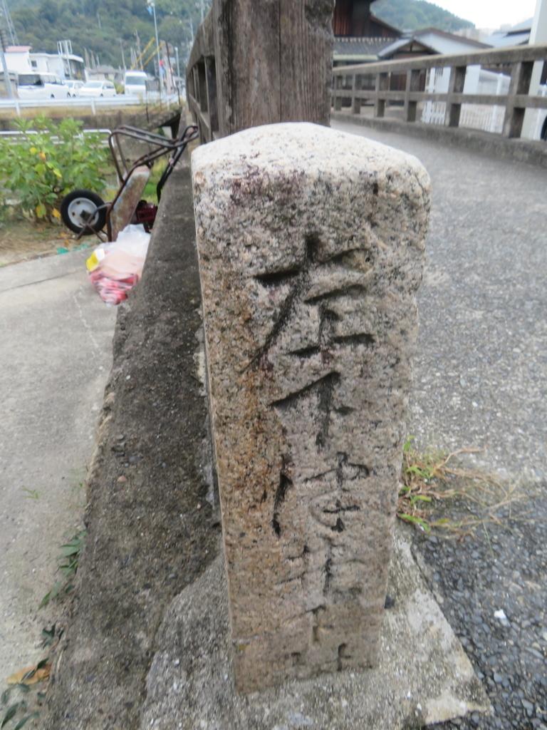 f:id:eiji-chan:20181023222601j:plain