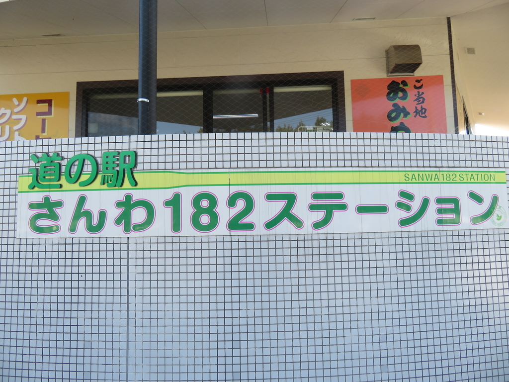 f:id:eiji-chan:20181027194913j:plain