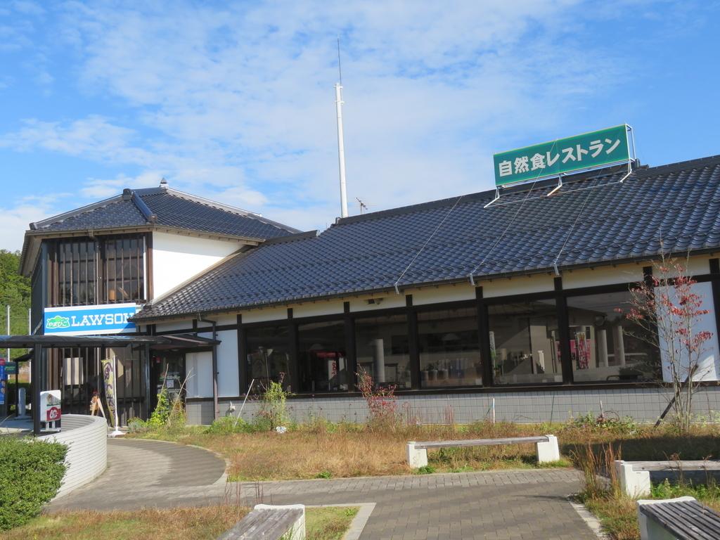 f:id:eiji-chan:20181027195309j:plain