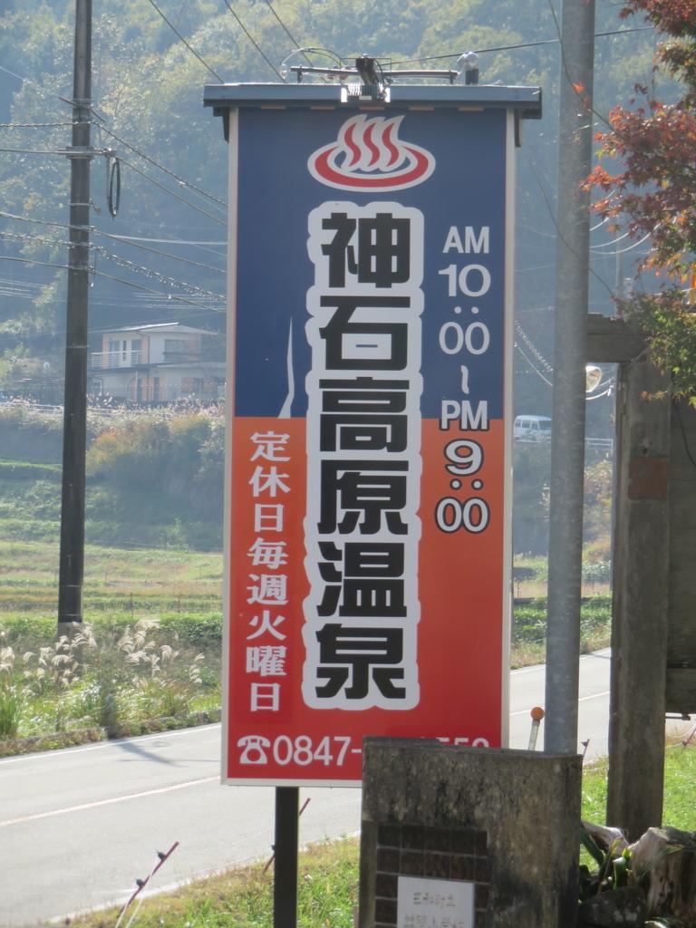 f:id:eiji-chan:20181027195910j:plain