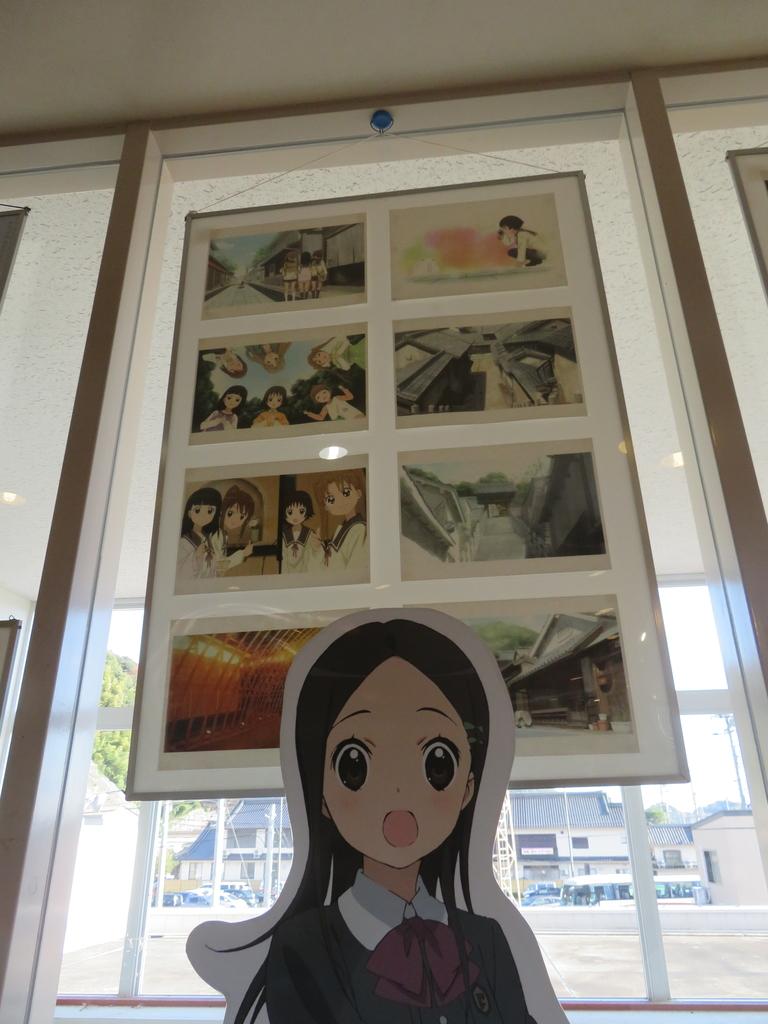 f:id:eiji-chan:20181029161801j:plain