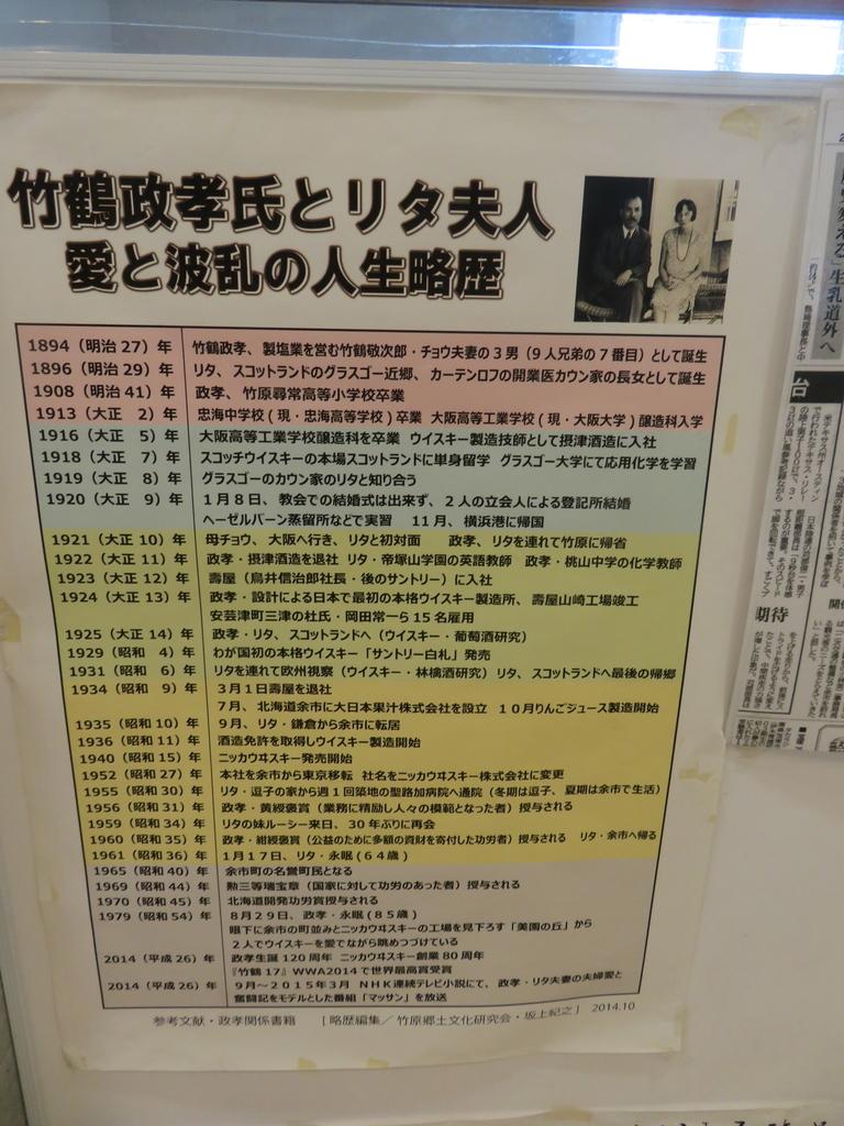 f:id:eiji-chan:20181029162444j:plain