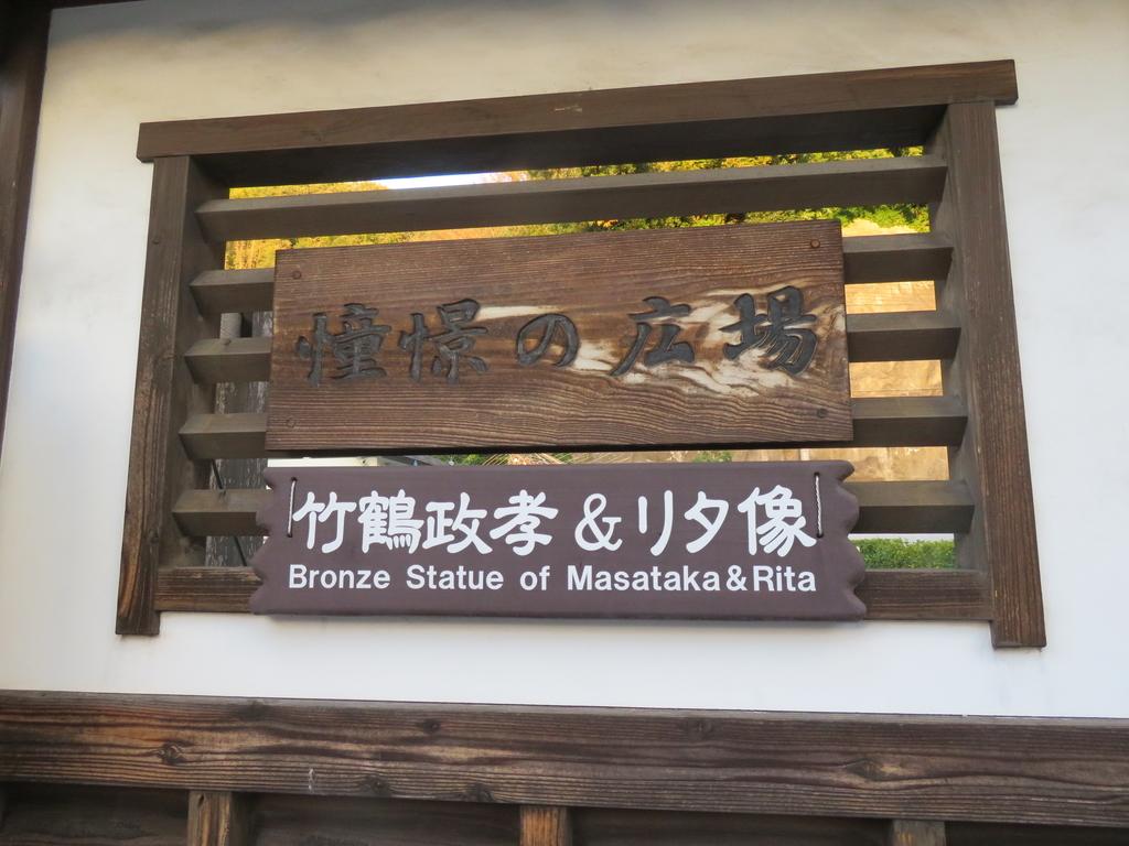 f:id:eiji-chan:20181030112610j:plain