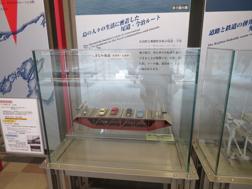 f:id:eiji-chan:20181101150457j:plain