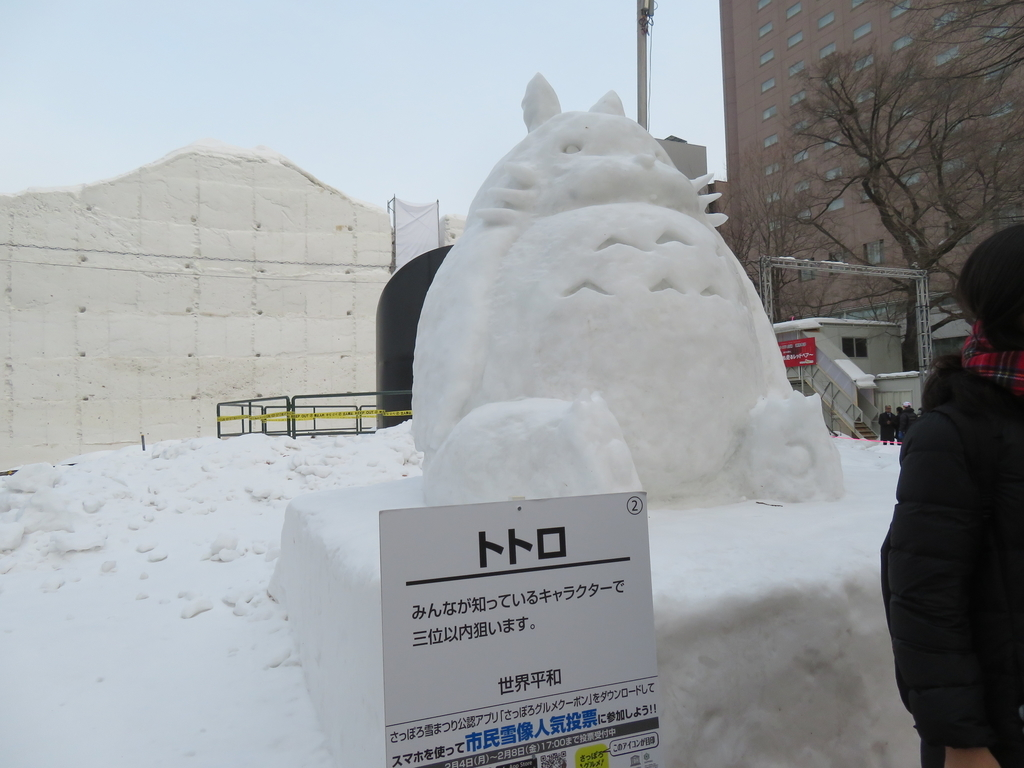 f:id:eiji-chan:20190208171544j:plain