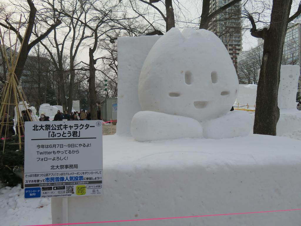 f:id:eiji-chan:20190208171754j:plain