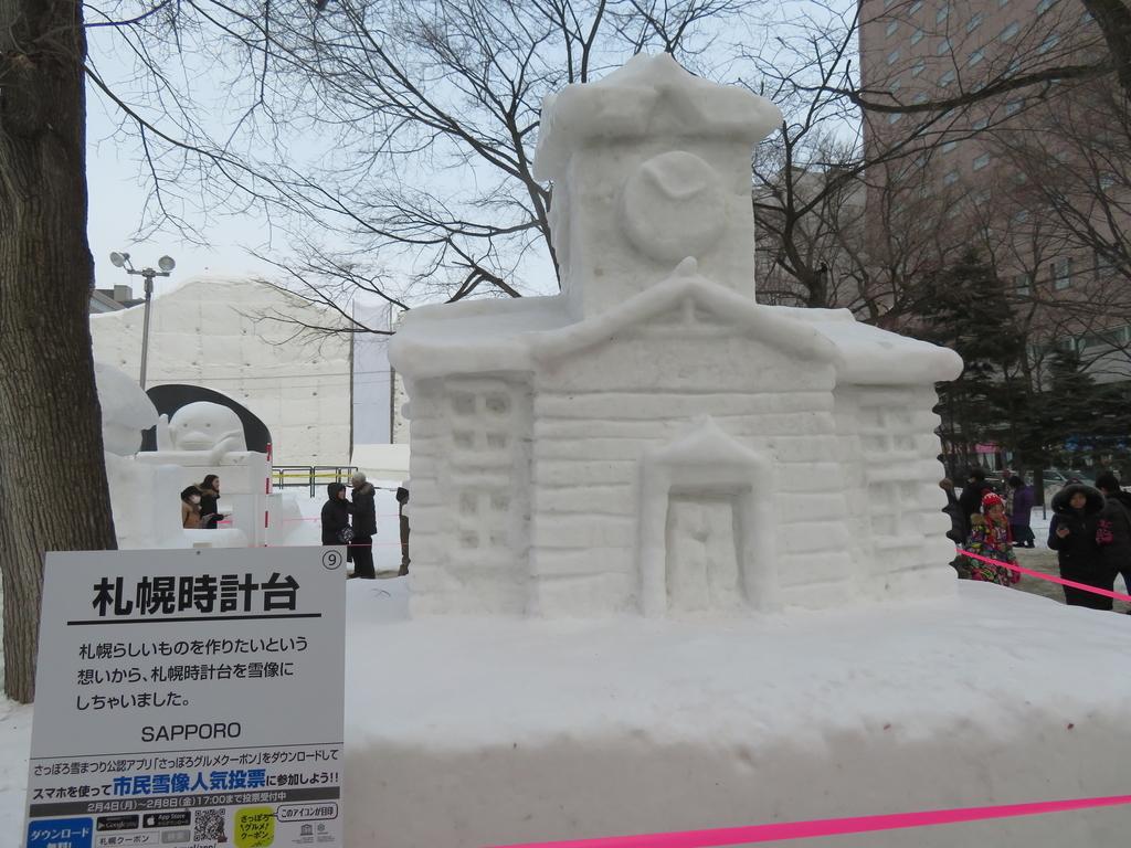 f:id:eiji-chan:20190208171847j:plain