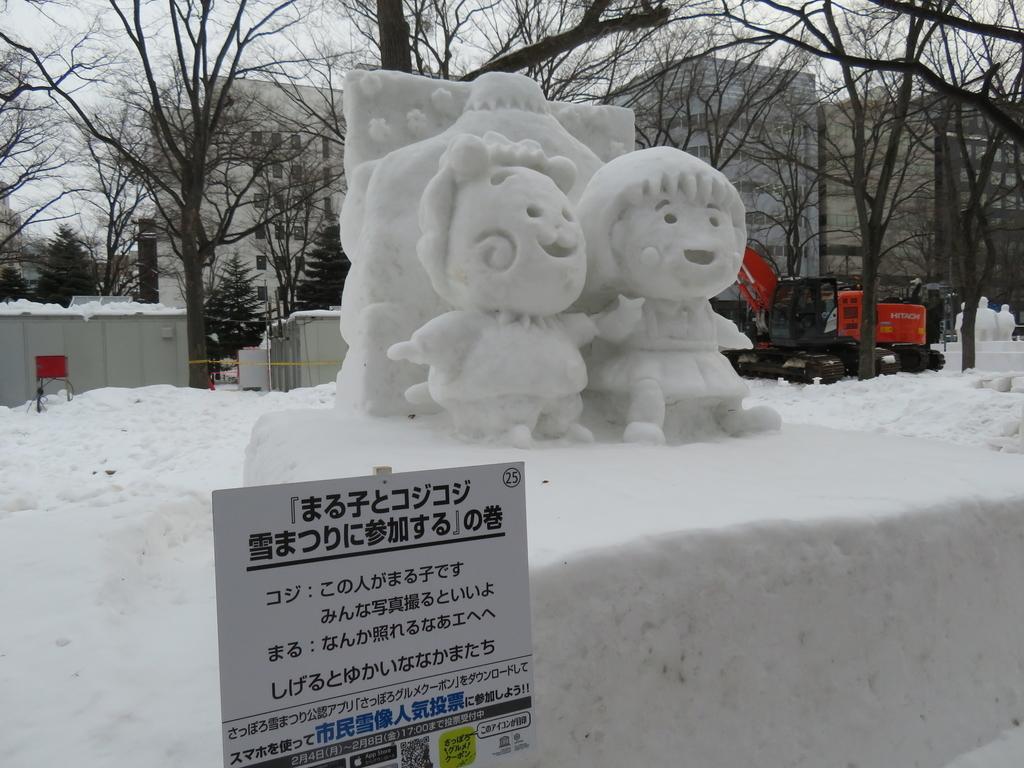 f:id:eiji-chan:20190208172831j:plain