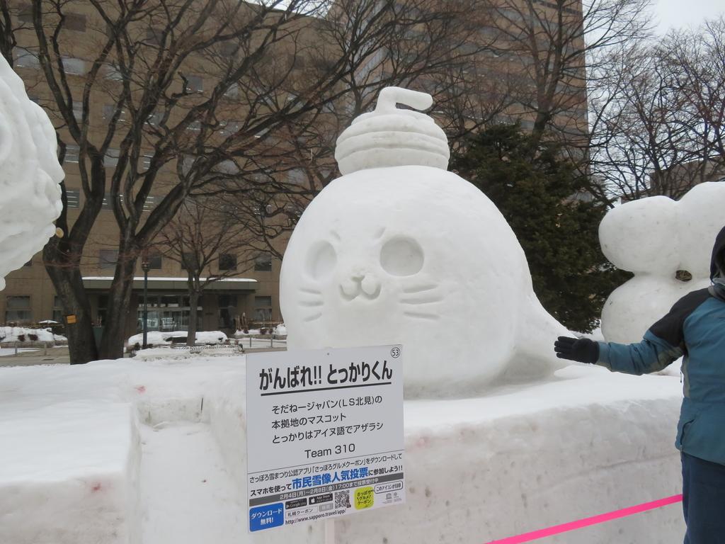 f:id:eiji-chan:20190208180206j:plain