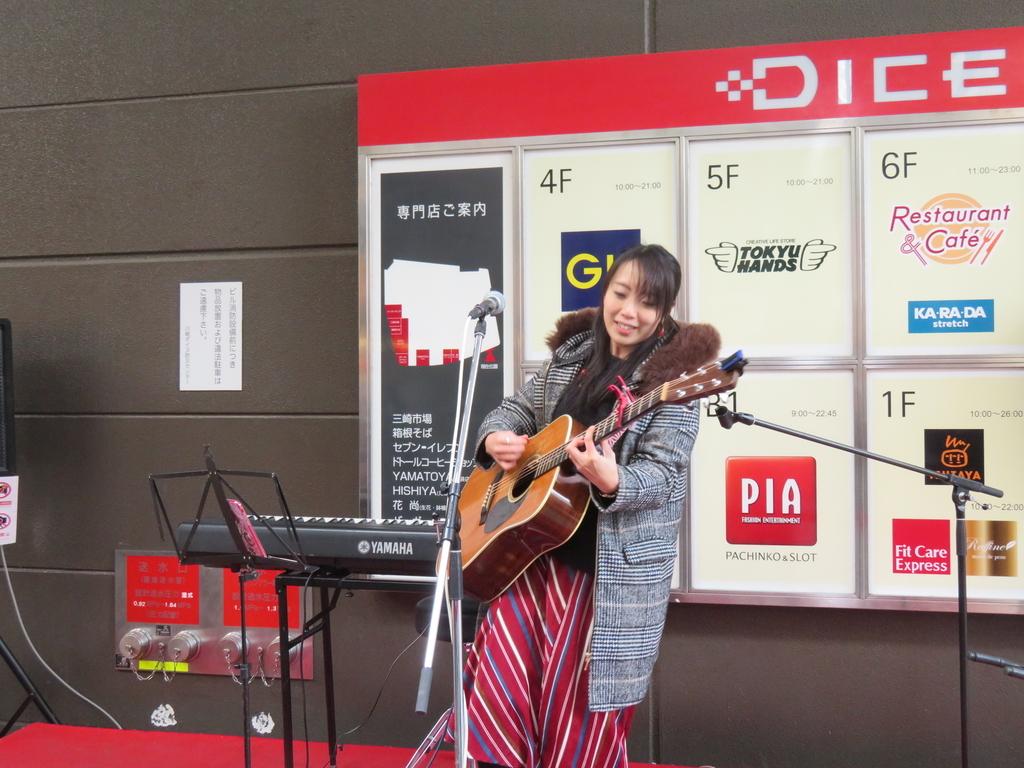 f:id:eiji-chan:20190226143544j:plain