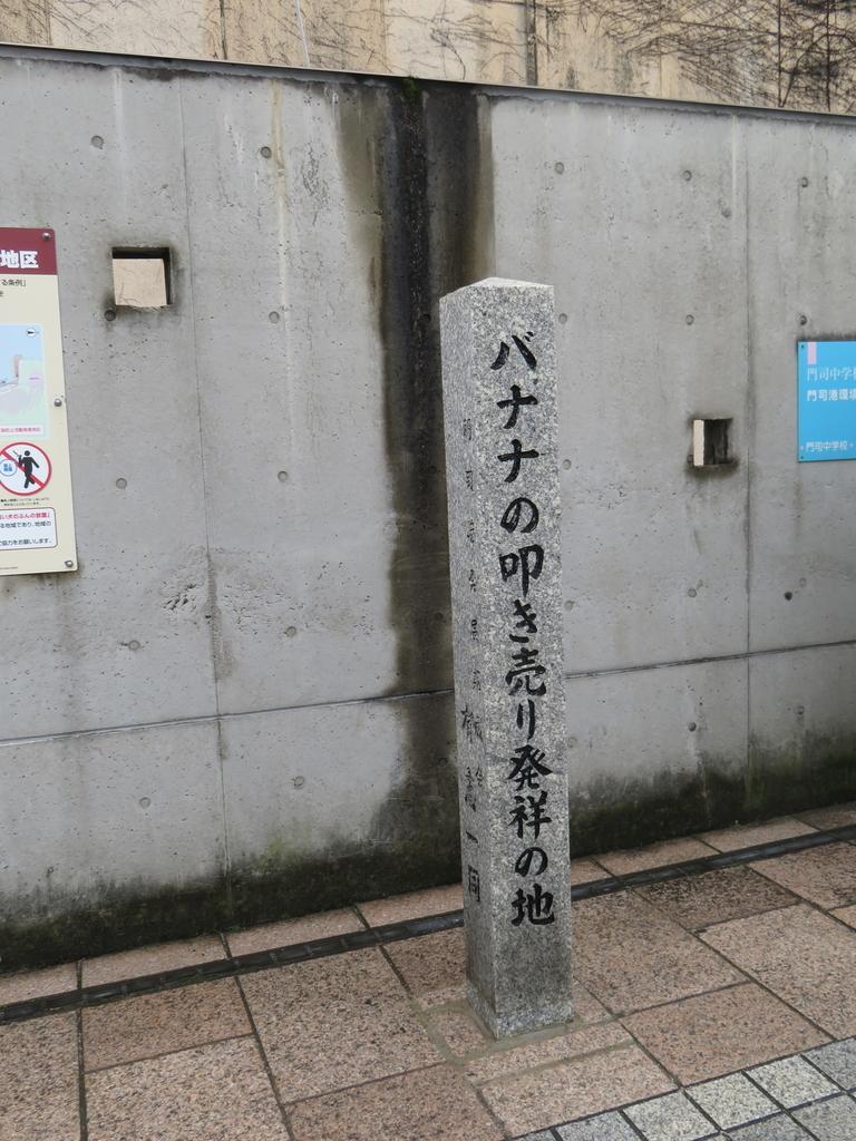 f:id:eiji-chan:20190301092844j:plain