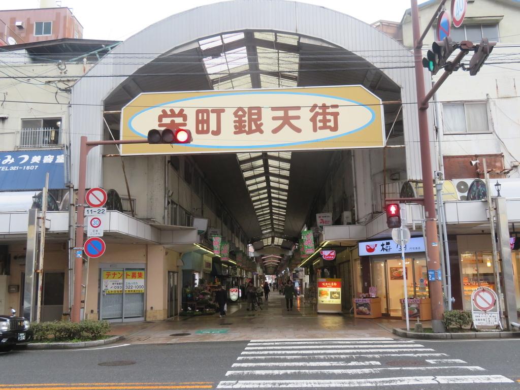 f:id:eiji-chan:20190301103001j:plain