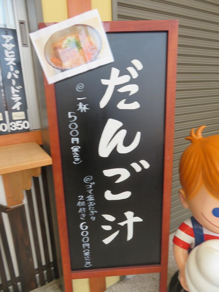 f:id:eiji-chan:20190301200829j:plain