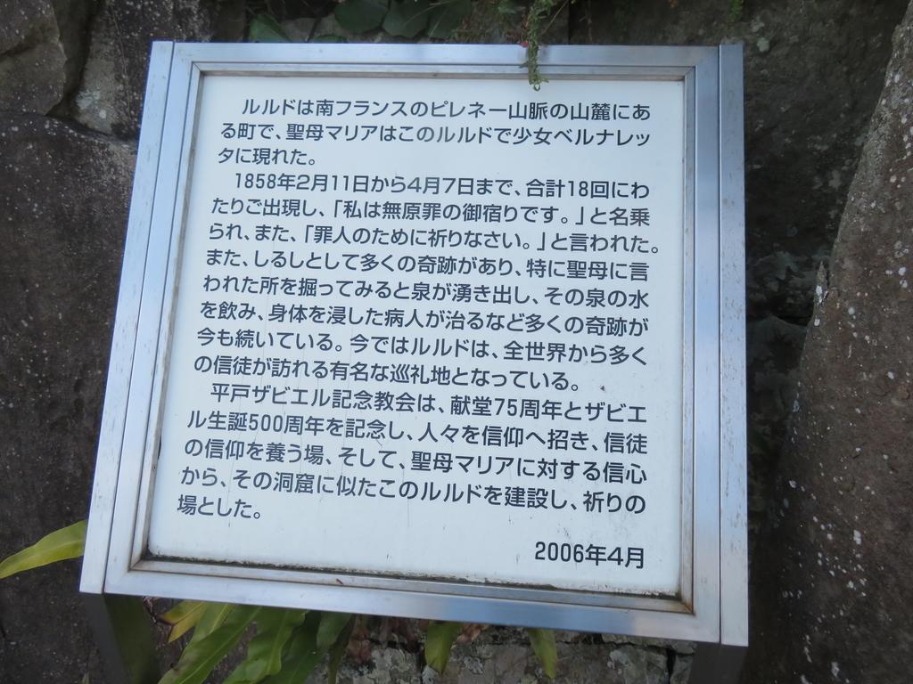 f:id:eiji-chan:20190308112251j:plain