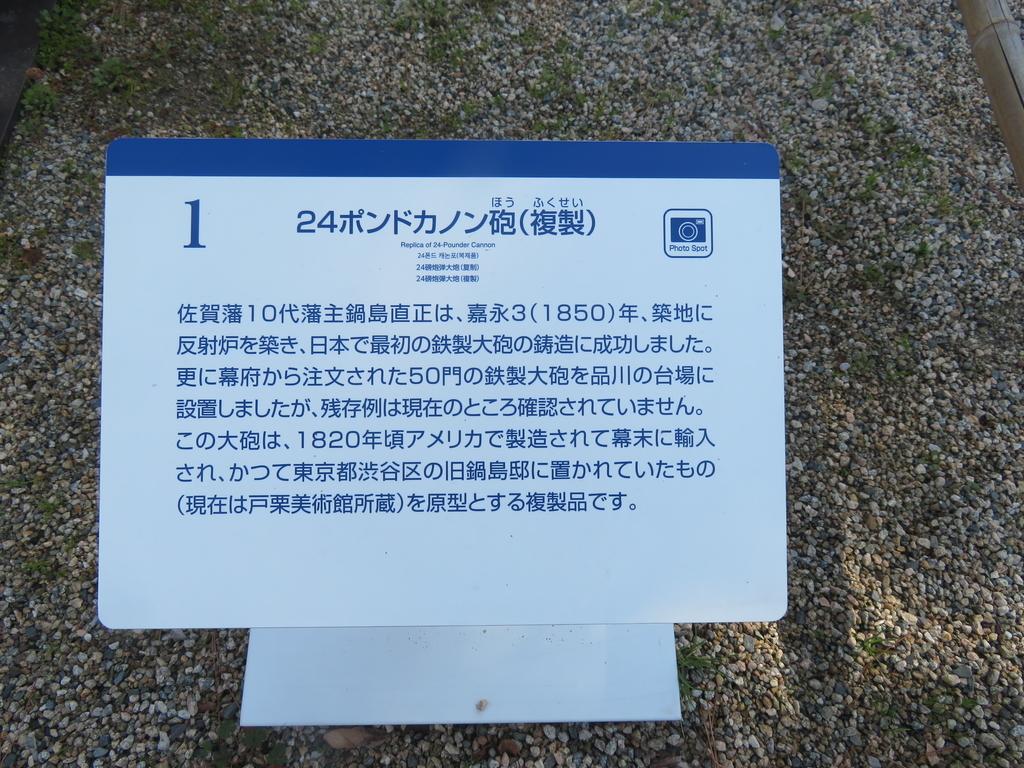 f:id:eiji-chan:20190313095316j:plain