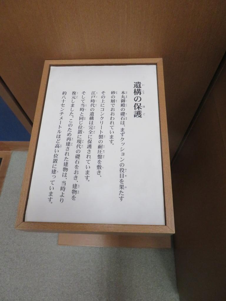 f:id:eiji-chan:20190313100330j:plain