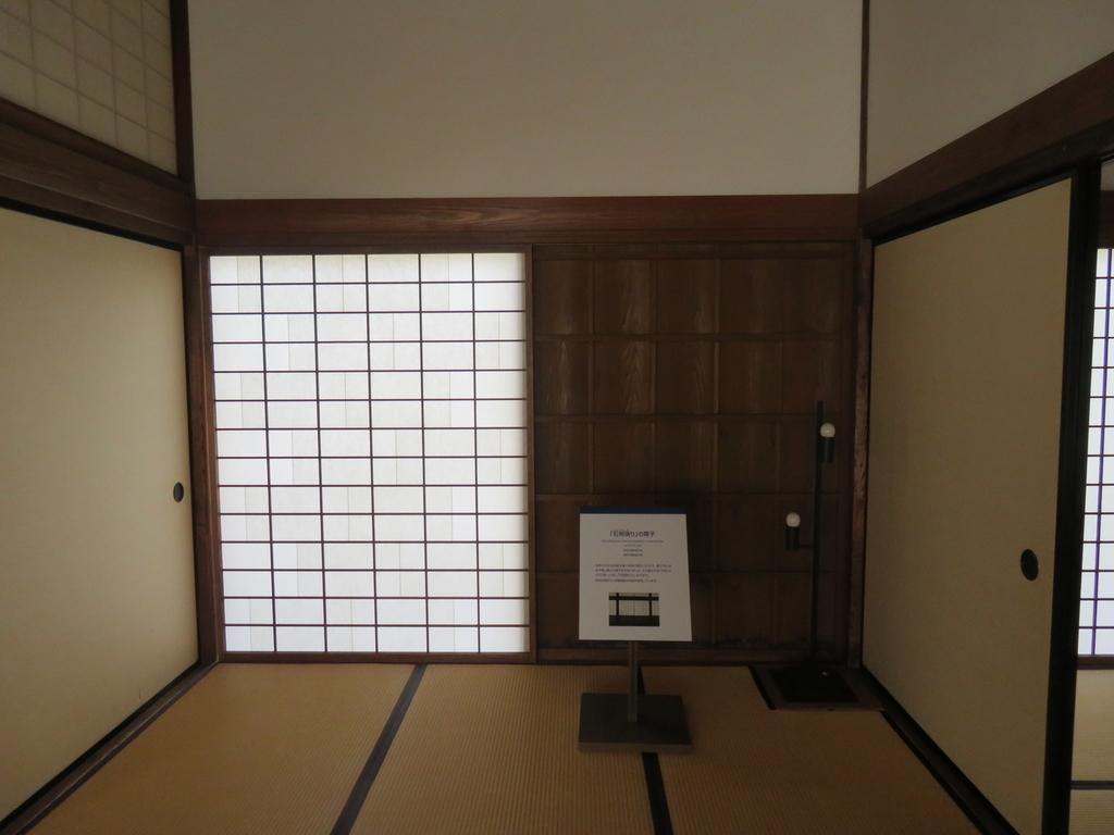 f:id:eiji-chan:20190313101033j:plain