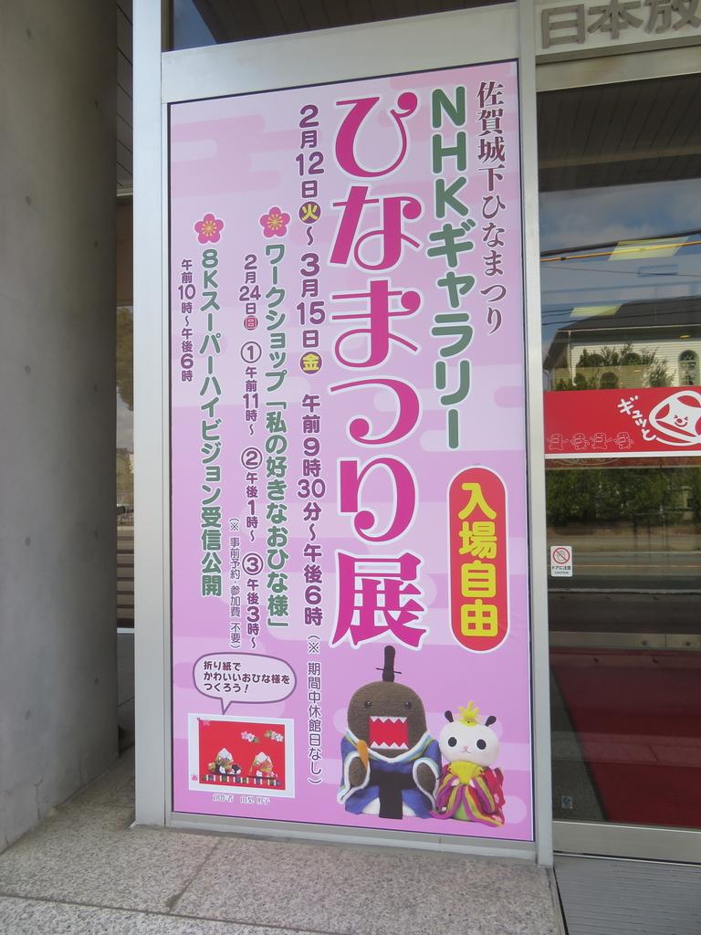 f:id:eiji-chan:20190313132412j:plain